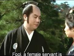 The Lustful Shogun and His 21 Concubines 2